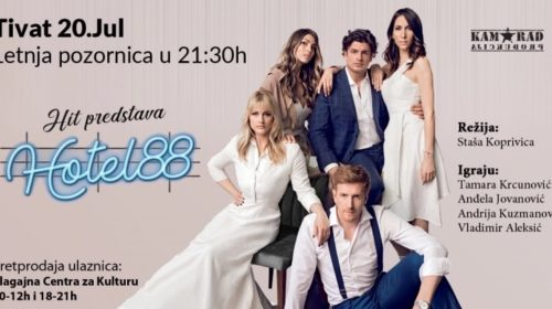 """Predstava """"Hotel 88"""" se igra u Tivtu"""