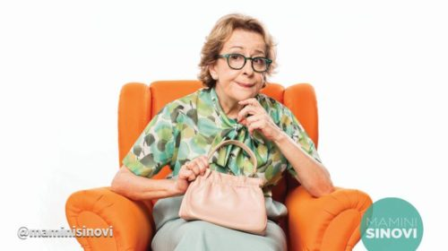 Ceca Bojković: Smrt bližnjih vas navodi da se preslišavate o svom životu i razmišljate o svom odlasku