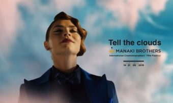 Crnogorski filmovi na 40. Međunarodnom filmskom festivalu Manaki Brothers