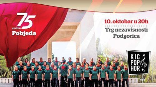 Kic Pop Hor nastupa u Beogradu
