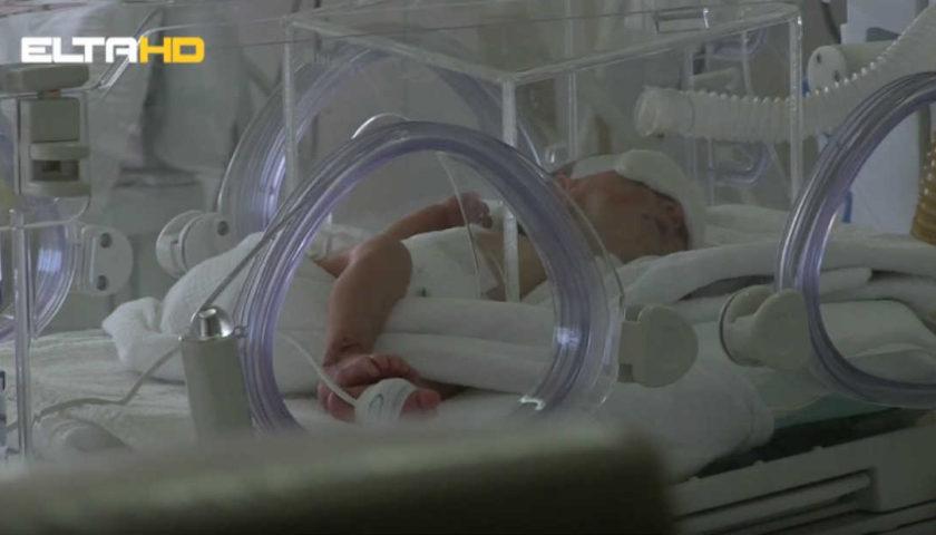 Spašeni  prijevremeno rođeni blizanci