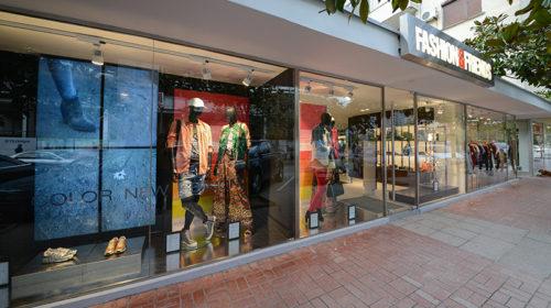 Uželjeli ste se trgovine? Fashion Company od danas otvara vrata svojih prodavnica, sniženja od 20 do 40%