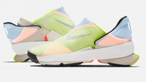 Nike je dizajnirao patike za lijene ljude