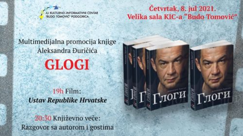 Sjutra veče u KIC-u: Multimedijalna promocija knjige o Nebojši Glogovcu